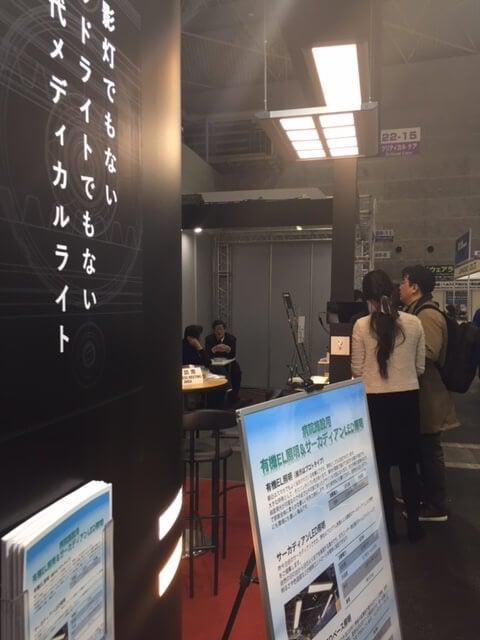 OLEDWorks OLEDs at Medical Japan