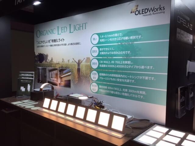 OLEDWorks OLED lighting panels at Medical Japan