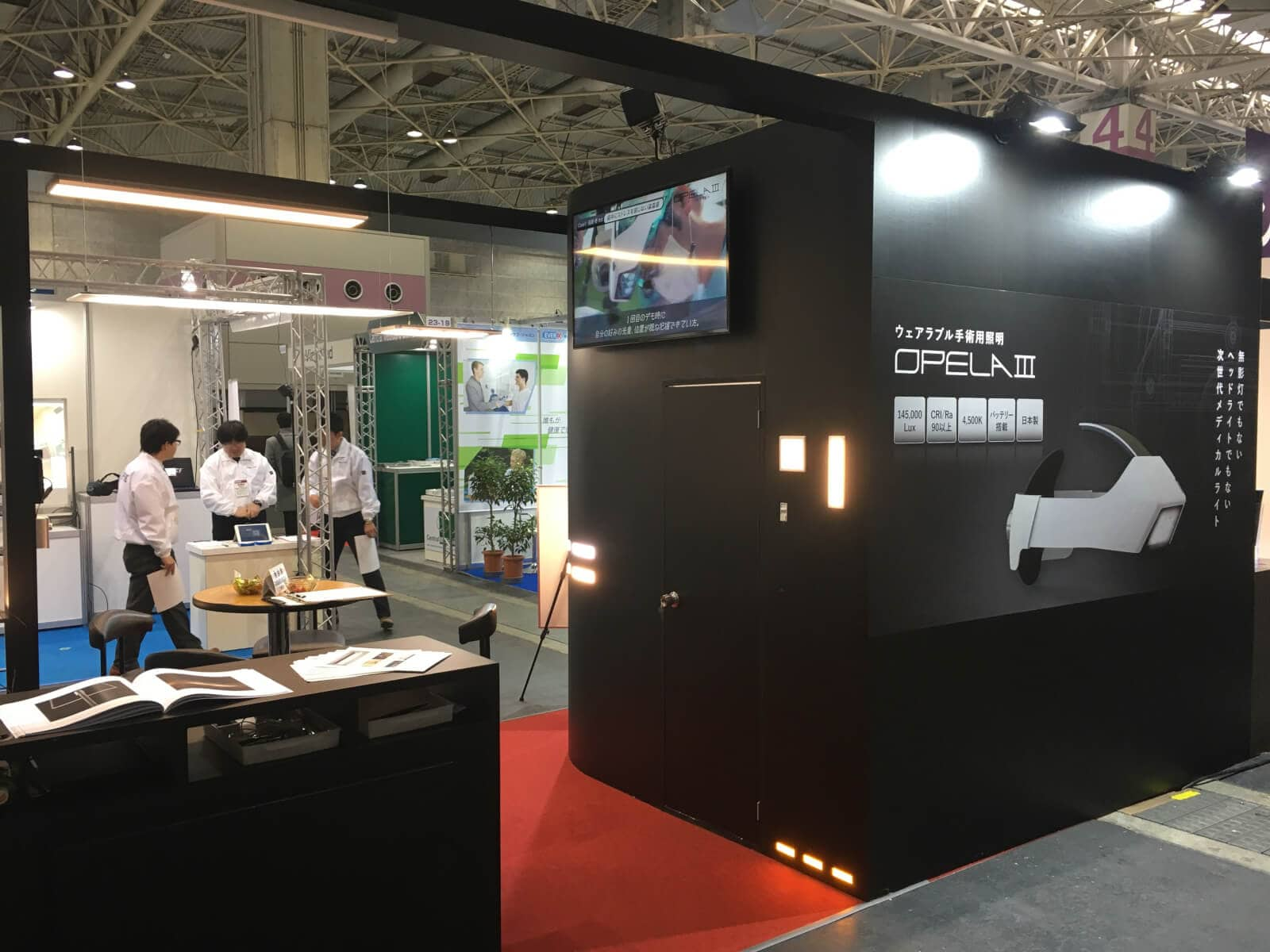 Taiyo booth at Medical Japan showing OLEDWorks OLEDs