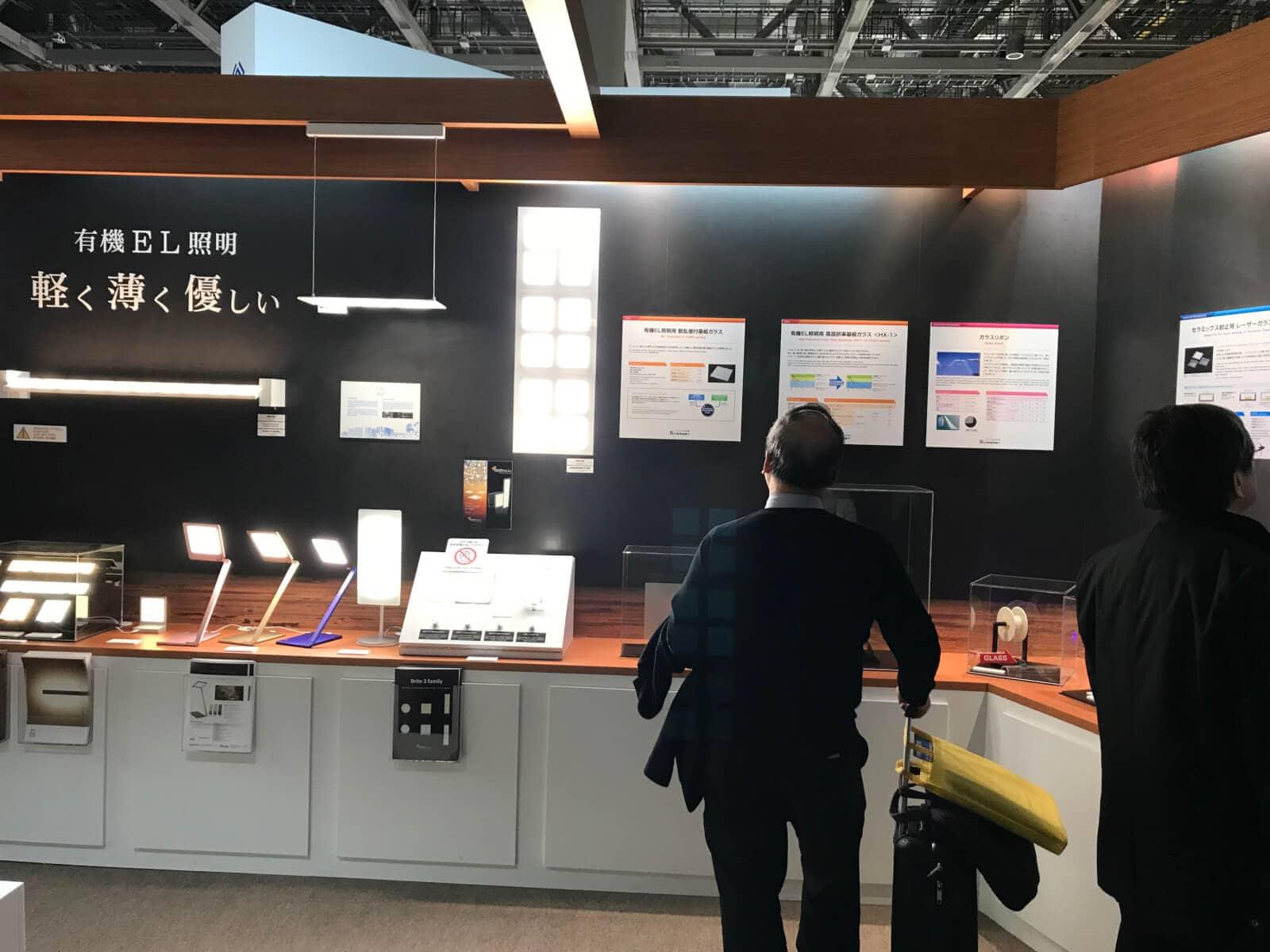 Visitor at NEG booth at Lighting Fair Japan