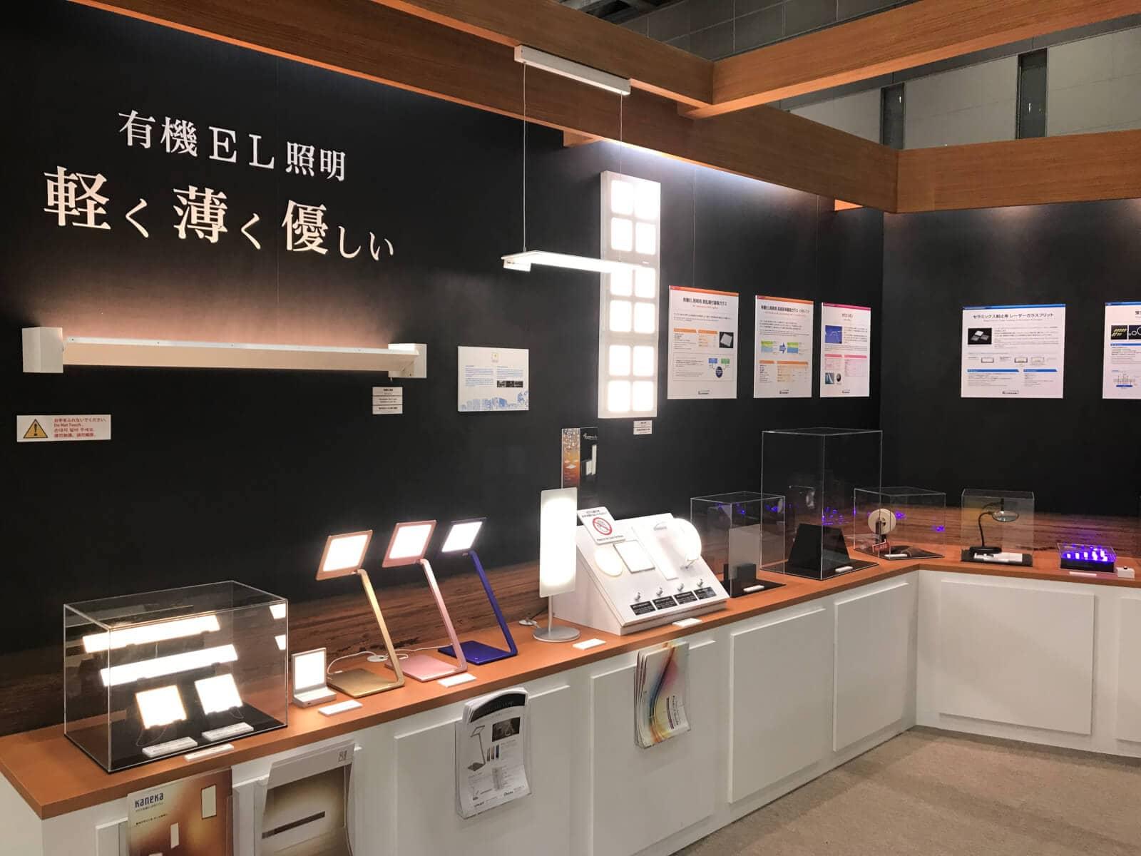 NEG booth at Lighting Fair Japan showing OLEDWorks OLED panels