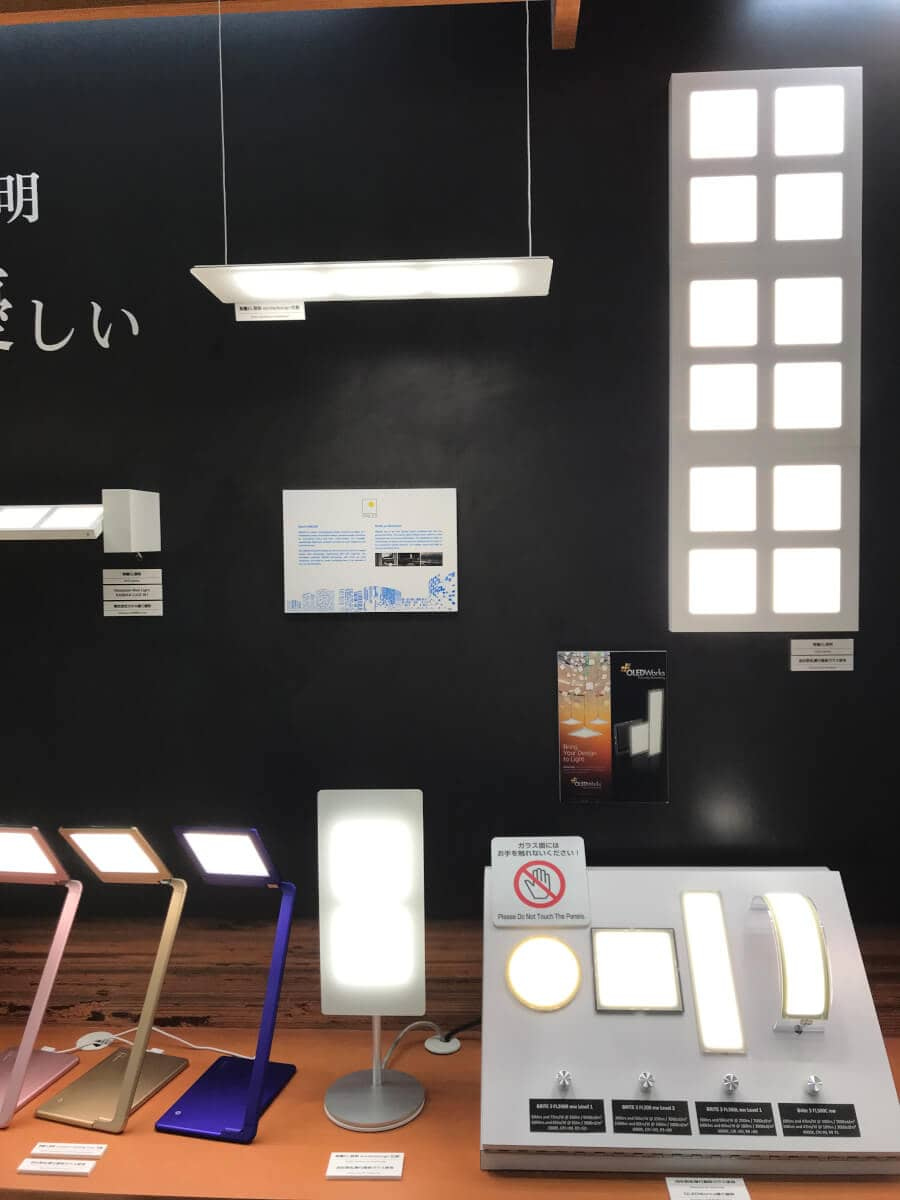 left: three versions of Lumlight OLED EyeCare Lamp  middle: OMLED One t2  right: LumiBlade Brite 3 & LumiCurve Wave