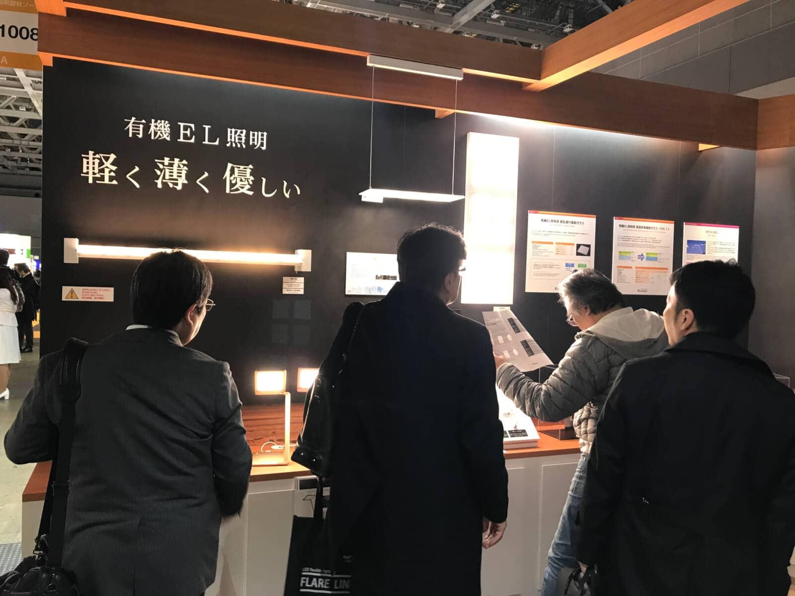 Visitors at NEG booth at Lighting Fair Japan