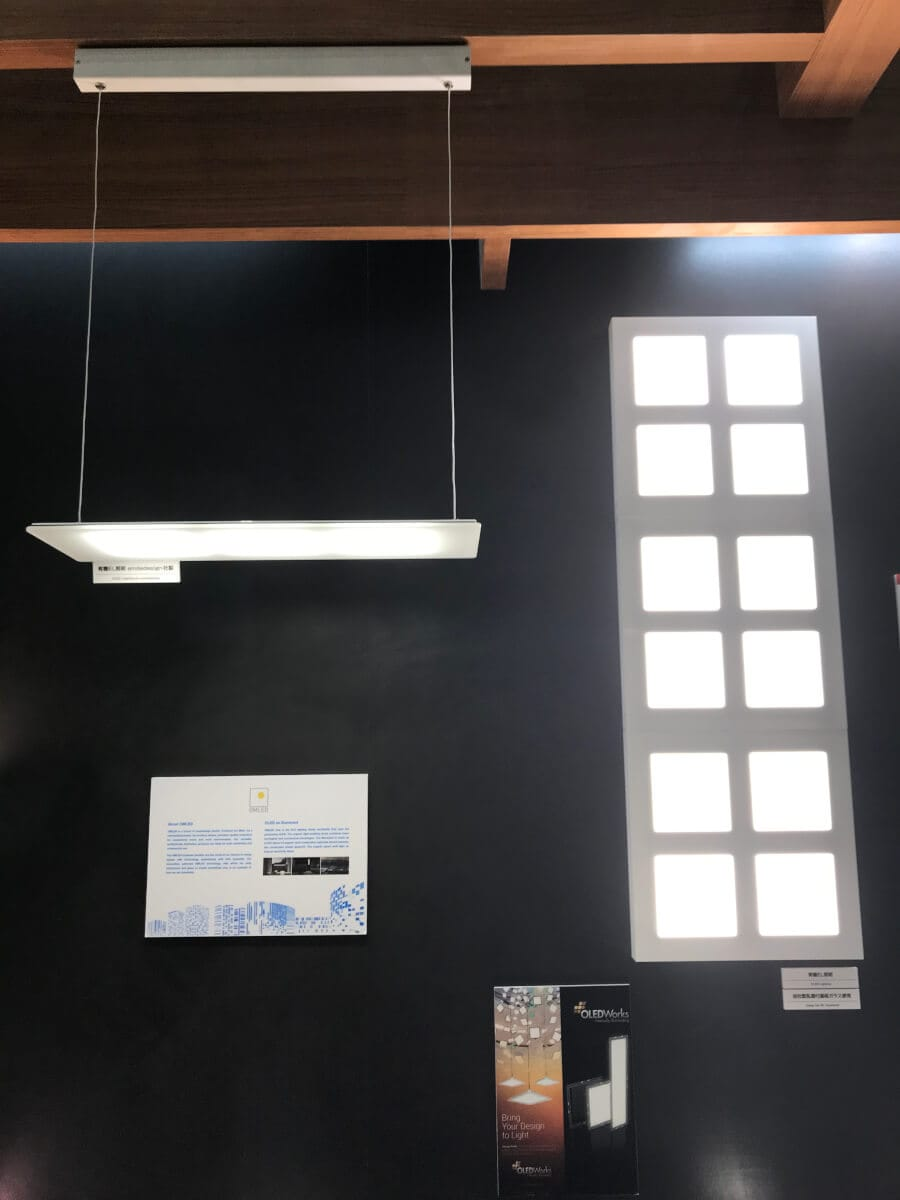 Pendant OLED fixture OMLED One s3 and customized wall mounted OLED fixture