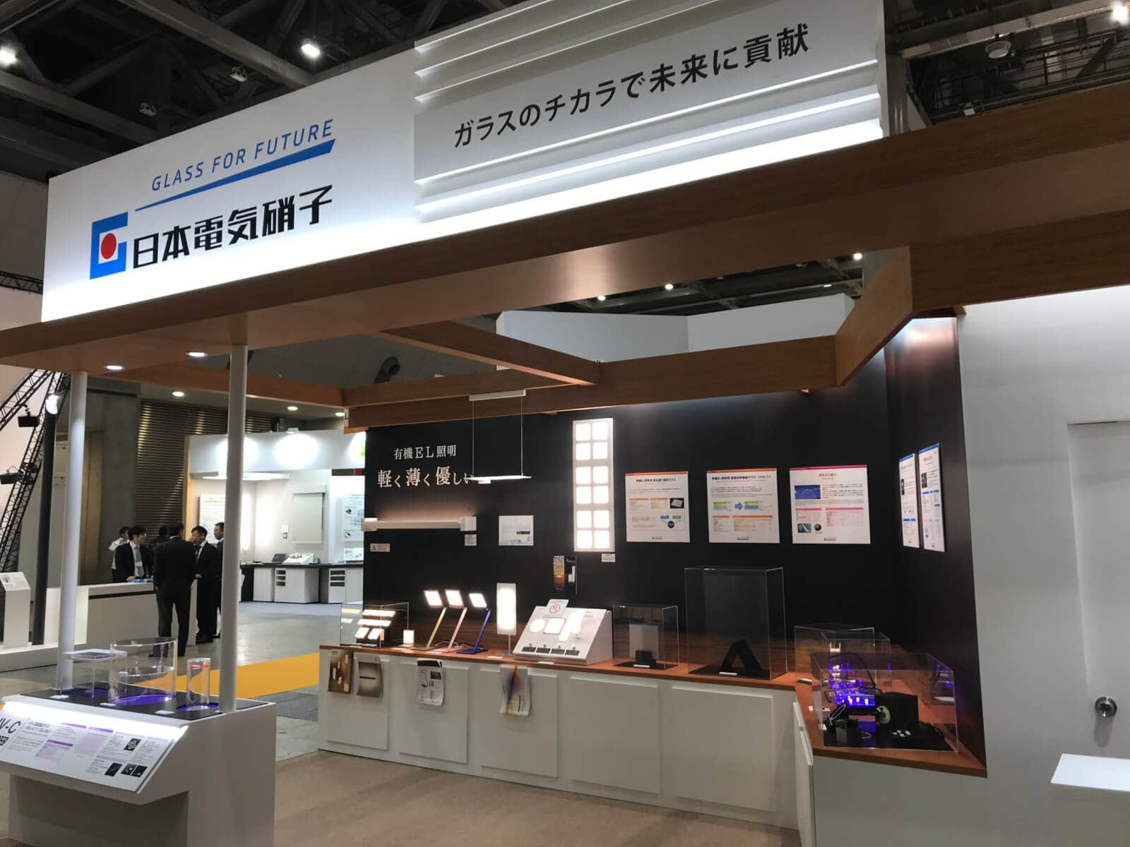 Nippon Electric Glass´ booth at Lighting Fair Japan