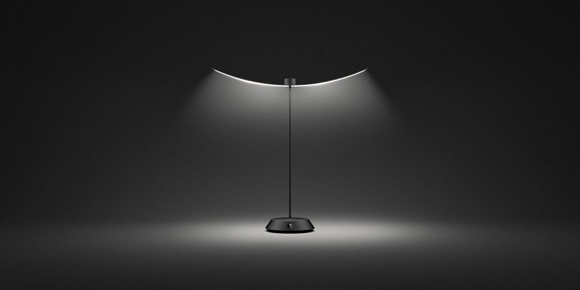 Philips Moon Lamp