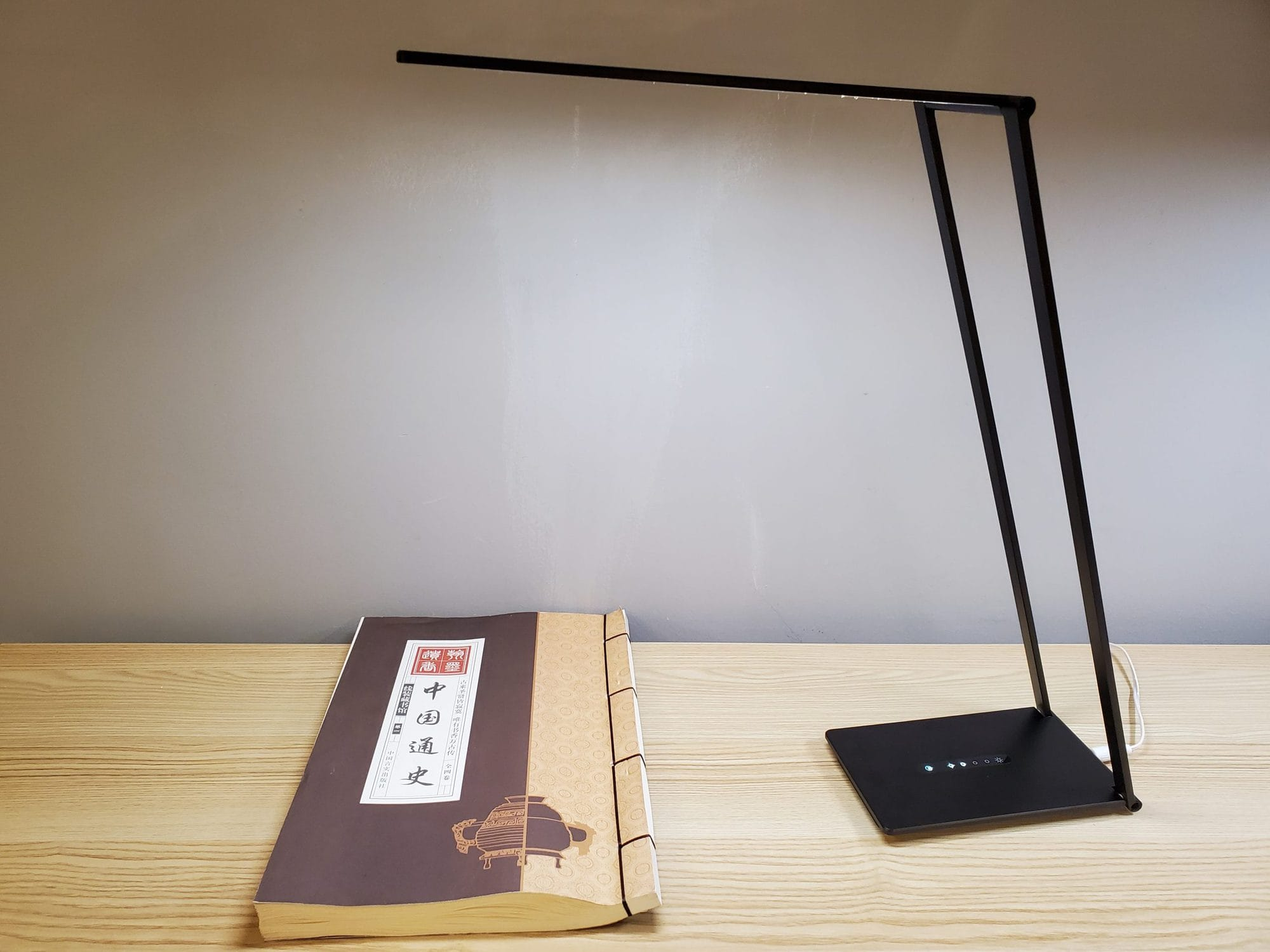 Jiangsu First-Light S1 Table Lamp